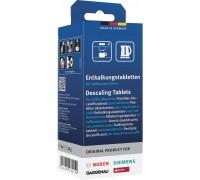 00311864 (00310452, 00311143, 00311556, 00310967) таблетки для очистки от накипи для кофемашин Bosch (Бош) Siemens (6 шт. х 18 г) ОРИГИНАЛ