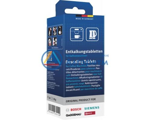 00311864 ( 00310452, 00311143, 00311556, 00310967) таблетки для очистки от накипи для кофемашин Bosch (Бош) Siemens (6 шт. х 18 г)