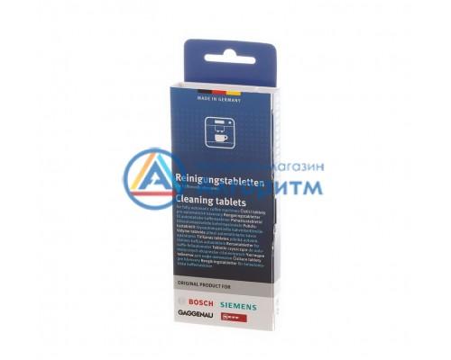 00311969 ( 00311940, 00311560, 00310575, 00311769) чистящие таблетки для кофеварок Bosch Siemens 10 шт.
