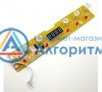 Endever (Эндевер) Skyline IP-39 плата управления индукционной плитки