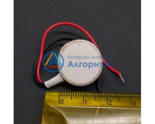Ультразвуковой излучатель для увлажнителей (20 мм) Polaris (Поларис) PUH6030, PUH5903 и других