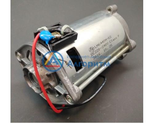 Redmond (Редмонд) RMG-1203 мотор мясорубки LH6440 H-02