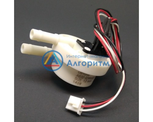 Vitek (Витек) VT-1514, VT-1517 датчик потока (расхода) воды кофеварки