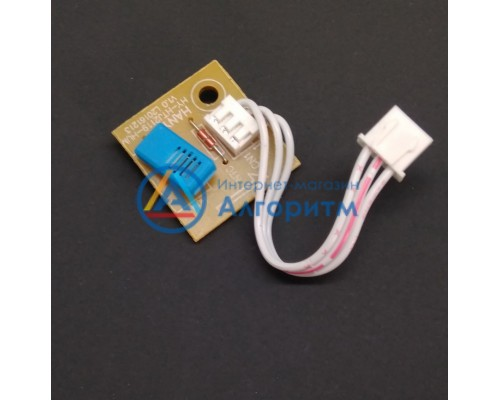 VITEK (Витек) VT-2331 датчик температуры и влажности для увлажнителя воздуха