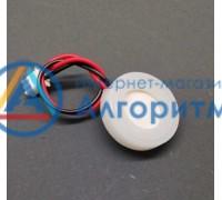 Vitek (Витек) VT-2332 излучатель увлажнителя воздуха диаметром 20 мм