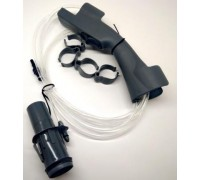 Zelmer 00797747 гибкий шланг в комплекте с фитингами и гашеткой