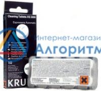 XS300010 Krups (Крупс) таблетки (10шт) для удаления кофейного жира кофемашин