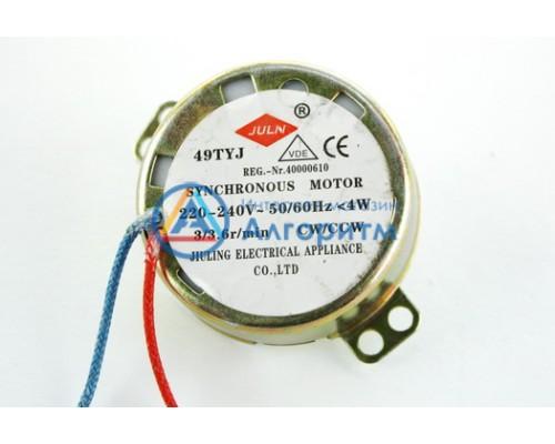 Redmond (Редмонд) RBQ-0251 мотор вращения шашлычницы