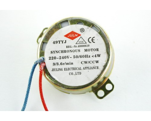 RBQ-0251 мотор вращения