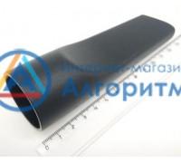 00461406 Bosch (Бош) насадка щелевая для пылесоса
